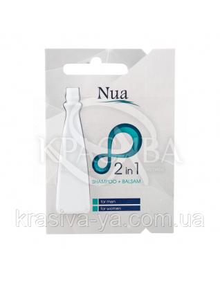 NUA Шампунь + бальзам 2в1 для всех типов волос в ампулах, 10 * 10 мл