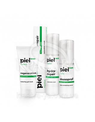 Комплекс: Зволоження й відновлення для тьмяної шкіри (0474 + 021 + 024), 50 мл + 30 мл + 50 мл