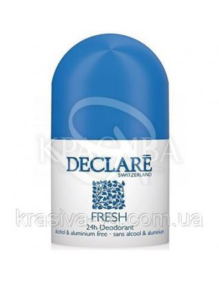 "Роликовый дезодорант 24-часа ""Fresh"" - Fresh Deodorant 24h, 50 мл : Declare"