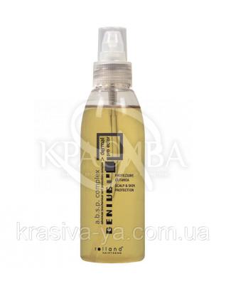 Джениус Дермал Протектор Средство для защиты кожи, 150 мл : Средства для защиты кожи