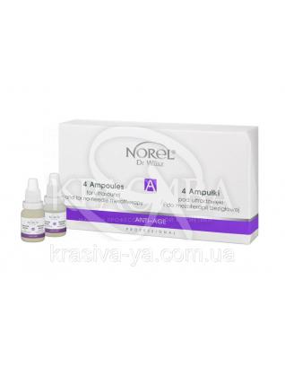 Набір сироватка для впровадження ультразвуком для зрілої шкіри, 4*12 мл :