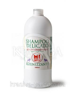 AR Мягкий шампунь гигиенический Soft Shampoo Hygienezing, 1000 мл : Шампуни для собак
