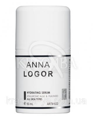 Hydroting Serum Зволожуюча сироватка для всіх типів шкіри 50 мл : Anna Logor