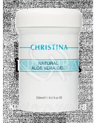 Натуральный гель с Алоэ Вера для всех типов кожи Natural Aloe Vera Gel, 250 мл :