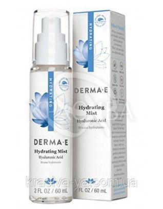 Зволожуючий спрей з гіалуронової кислотою - Hydrating Mist With Hyaluronic Acid, 60 мл : Derma E