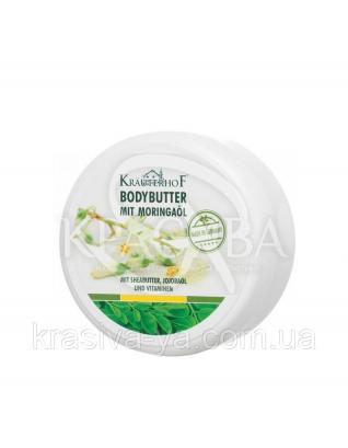 Krauterhof Масло для тела с маслами Моринги и Ши, 200 мл : Масло для тела