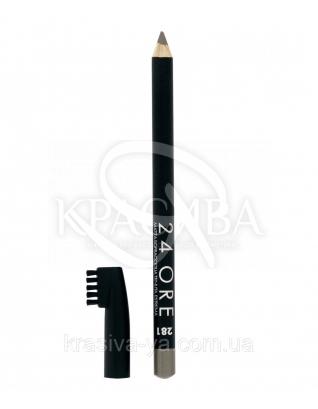 """Стойкий косметический карандаш для бровей """"24 Ore Eyebrow Pencil"""" 281 Blonde, 1.5 г : Карандаш для бровей"""