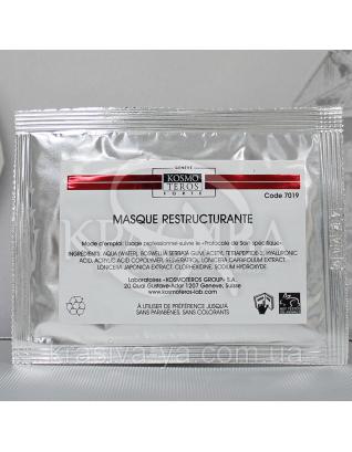 Kosmoteros Forte Відновлююча маска, загоєння і відновлення шкіри, 1 саше : Kosmoteros
