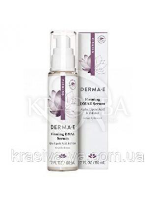 Сыворотка с ДМАЭ, альфа-липоевой кислотой с витамином С для упругости кожи-Firming DMAE Serum, 60 мл