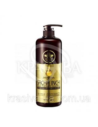 "DAENG GI MEO RI Sacha Inchi Gold Therapy Shampoo Восстанавливающий шампунь ""Золотая терапия"", 1000мл"