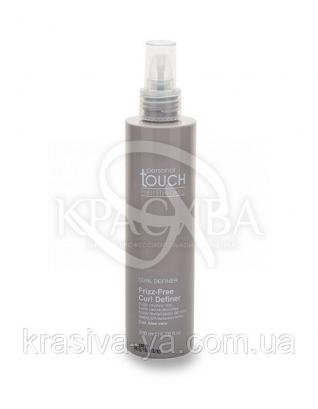Personal Touch Флюїд для кучерявого волосся на основі Алое Віра, 200 мл :
