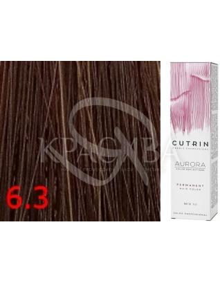 Cutrin Aurora Permanent Color - Аммиачная краска для волос 6.3 Темно-золотистый блондин, 60 мл :