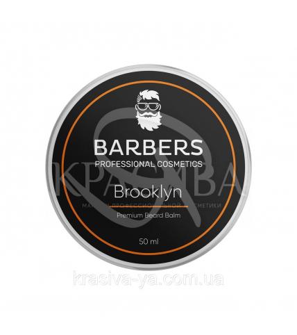 Бальзам для бороды Brooklyn, 50 мл - 1