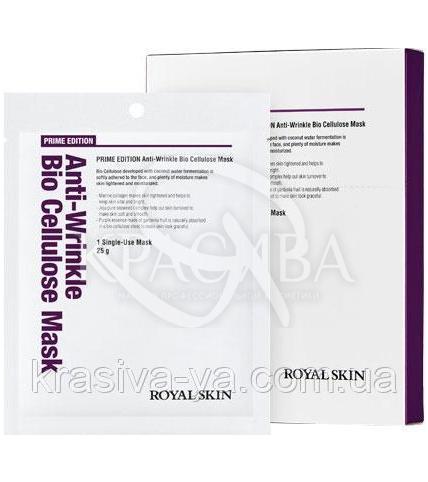 Біо-целюлозна омолоджуюча маска для обличчя Royal Skin Prime Edition Anti-Wrinkle Bio Cellulose Mask, 5 шт - 1