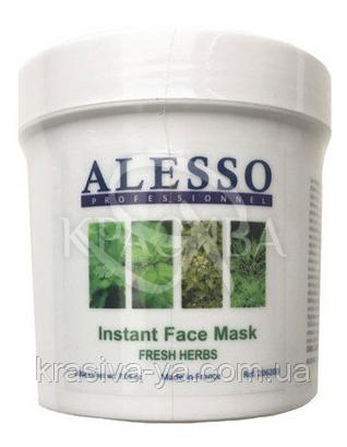 """Протизапальна розчинна маска """"Свіжі трави"""" : Alesso"""