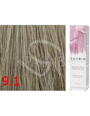 Cutrin Aurora Permanent Color - Аммиачная краска для волос 9.1 Очень светлый пепельный блондин, 60 мл