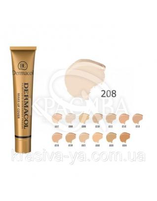 DC Make-up Cover 208 Тональный крем с повышенными маскирующими свойствами, 30 мл