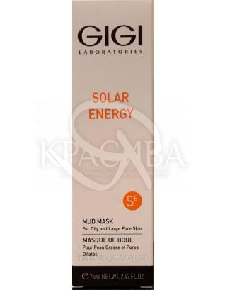 Грязева маска - Solar energy mud mask, 75мл :