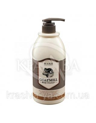 Daeng Gi Meo Ri Goatmill Body Cleancer Гель для душа на основе козьего молока Daeng Gi Meo Ri Goatmill,1000мл