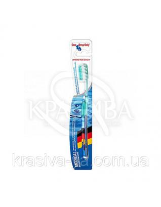One Drop Only Зубна щітка середньої жорсткості, 2 шт