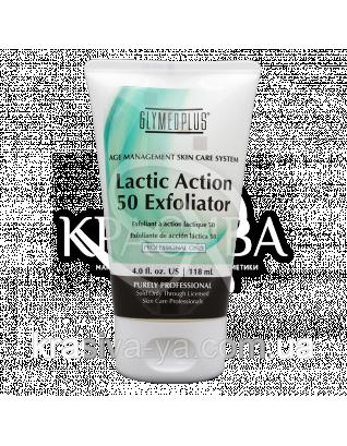 Lactic Action 50% Exfoliator Молочний пілінг 50%, 118 мл :