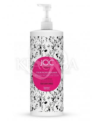 """Barex Joc Color NEW - Маска """"Стойкость цвета"""" с абрикосовым и миндальным экстрактами, 1000 мл :"""