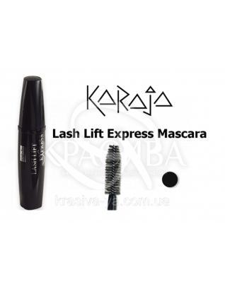 Karaja Туш для вій Lash Lift Express, 12 мл