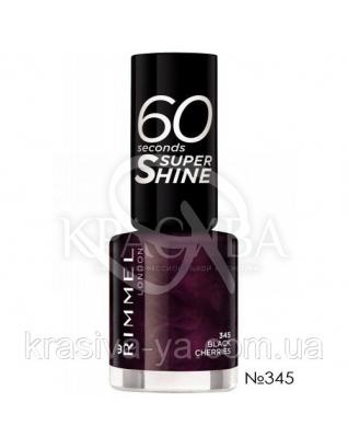 RM 60 Seconds - Лак для ногтей (345-Black Cherries), 8 мл : Косметика для тела и ванны