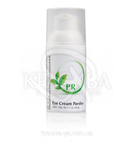 Відновлюючий крем для очей з екстрактом петрушки - EYE CREAM PARSLEY, 30мл - 1