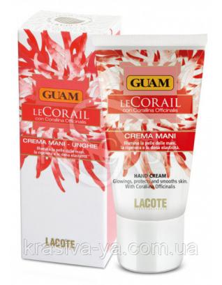Крем для рук і нігтів Le Corail, 50 мл : GUAM
