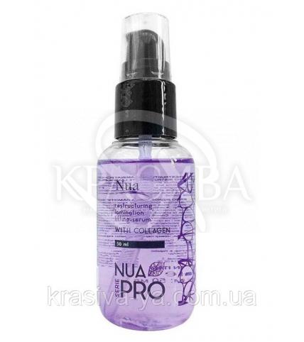 NUA Pro Восстанавливающая Ламинированная лифтинг-сыворотка с коллагеном для волос, 50 мл - 1