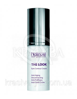 "Інтенсивно-омолоджуючий крем для очей з ефектом ботокса ""Погляд"", 15 мл : Natinuel"