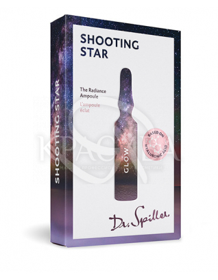 "Glow - Shooting Star - Ампульный концентрат ""Звездопад"" сияние, 7*2 мл :"
