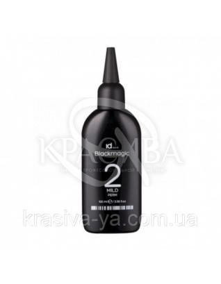 Black Maagic Хімічна завивка для Пористих і освітленого волосся 2/F, 100 мл : ID Hair