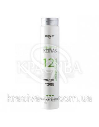 12 Crema Glaze For Smooth and Curly Hair Крем для гладких/кудрявых волос, эластичность, термозащита 3с.ф,250мл