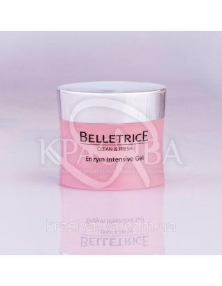 Enzym Intensiv Gel Энзимный интенсивный гель, 50 мл : Belletrice Cosmetics