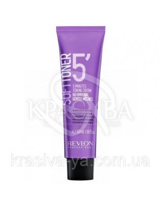 Тонуючий засіб без аміаку 10.01 Світло-сріблястий блонд, 50 мл : Revlon Professional