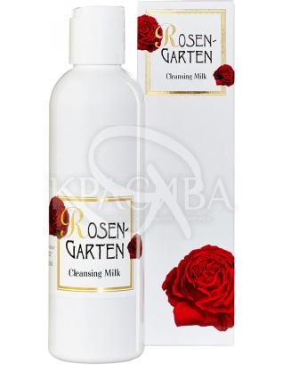 """Сливки очищающие для лица """"Розовый сад"""""""
