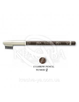 Karaja Карандаш для бровей Eyebrow Pencil 2, 1.1 г : Карандаш для бровей