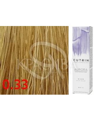 Cutrin Aurora Mixer Gold - Краска-усилитель цвета для волос 0.33 Золотой микстон, 60 мл