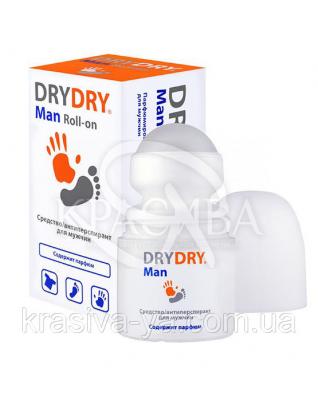 """Дезодорант для тела мужчин """"Драй Драй Мен"""" - """"DryDry Man"""" флакон, 50 мл : DryDry"""
