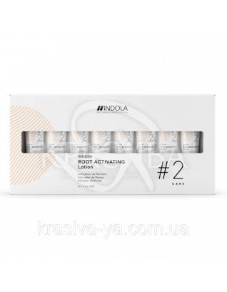 Лосьон для стимуляции роста волос Specialists Root Activating Lotion, 8*7 мл : Лосьон для волос