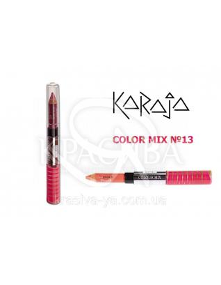 Karaja Блиск - олівець для губ Colour Mix 13, 1.65 м