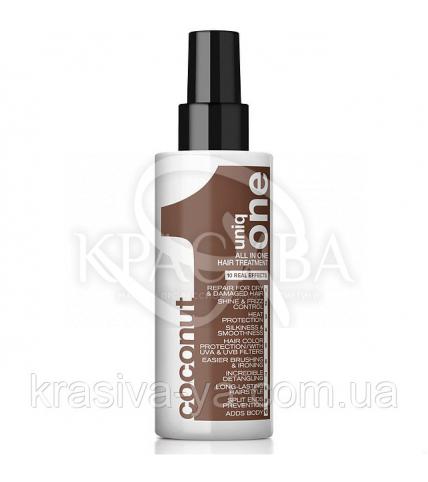 Маска-спрей для волос Uniq ONE Coconut , 150мл - 1