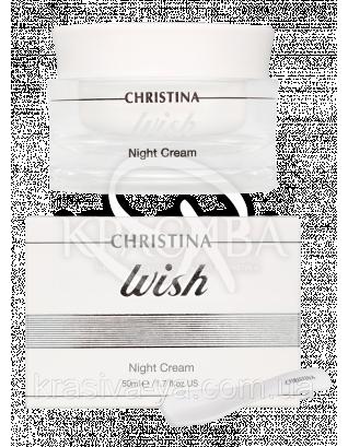 Виш Ночной крем для лица Wish Night Cream, 50 мл :