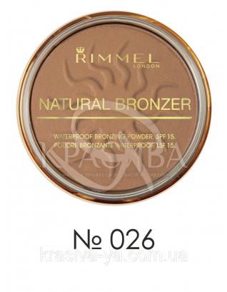 RM Natural Bronzer - Пудра бронзирующая (26-насыщенная бронза), 14 г : Макияж для лица