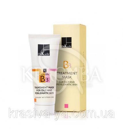 Лечебная маска для жирной и проблемной кожи, 75 мл - 1