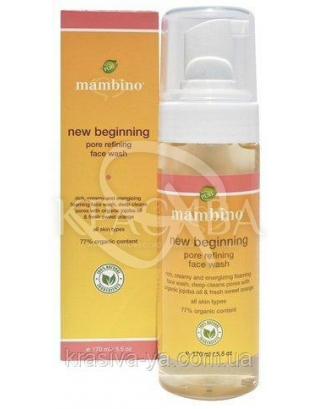 MAM Пінка для очищення пор / New Beginning Pora Refining Face Wash, 170 мл : Mambino Organics
