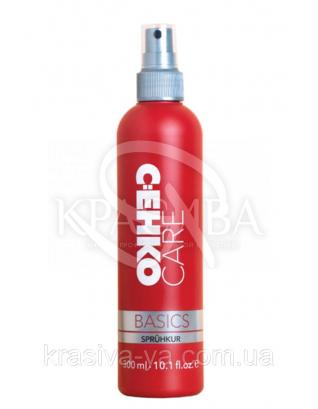 Шпрюкур - спрей для мгновенного ухода, 300 мл : Спрей для стайлинга волос