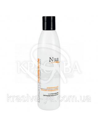 NUA Зміцнюючий бальзам-кондиціонер зі стовбуровими клітинами соняшника, 250 мл : Косметика для волосся